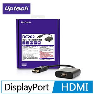 Uptech登昌恆 DC202 DisplayPort to HDMI訊號轉換器