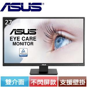 R1【福利品】ASUS華碩 24型 低藍光護眼螢幕 VP247HAE.