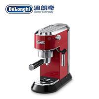 迪朗奇義式濃縮咖啡機  紅  EC680.R