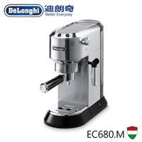 迪朗奇義式濃縮咖啡機 銀  EC680.M