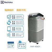 伊萊克斯高效抗菌空氣清淨機PA91-406GY  PA91-406GY