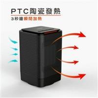 KINYO迷你陶瓷電暖器 NEH120