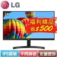 【福利精品★】LG 24型 AH-IPS電競螢幕 24MK600M-B