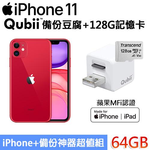 【含備份豆腐】APPLE iPhone 11 64GB(PRODUCT RED