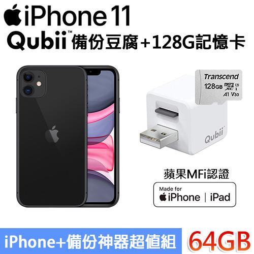 【含備份豆腐】APPLE iPhone 11 64GB 黑色