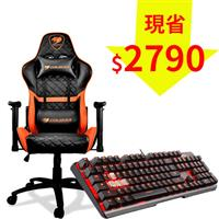 【超值組】美洲獅 ARMOR ONE 橘+微星 GK60電競鍵盤
