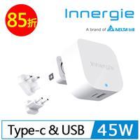 【舊換新】台達電 Innergie 45H USB-C 萬用充電器 國際版