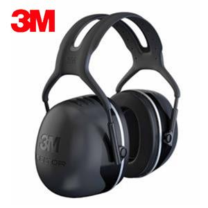 3M PELTOR™ X系列 防音耳罩 X5A