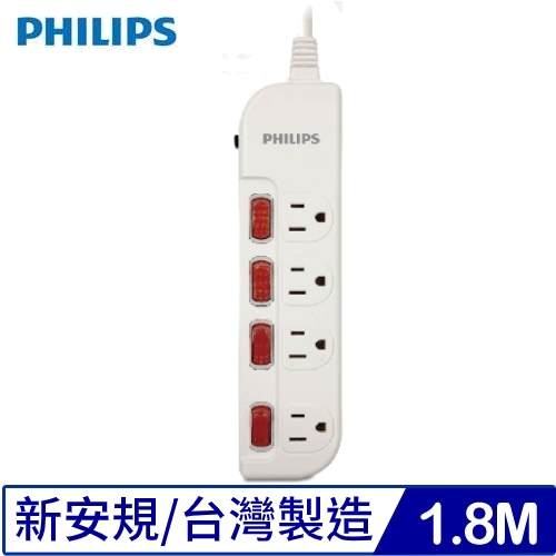 PHILIPS SPB2641WA/96四開四插延長線1.8M 6呎白(新安規)