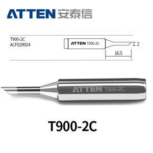 ATTEN 900型通用烙鐵頭 T900-2C