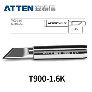 ATTEN 900型通用烙鐵頭 T900-1.6K