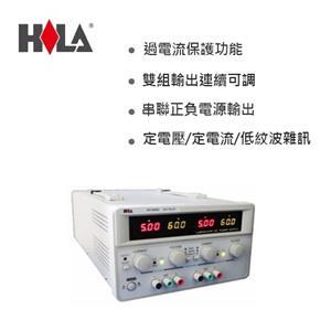 HILA DP-60052雙電源數字直流電源供應器60V/5A