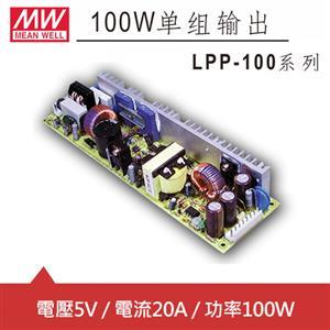 MW明緯 LPP-100-5 5V單輸出電源供應器 (100W) PCB板用