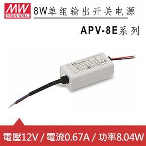 MW明緯 APV-8E-12 單組12V輸出光源電源供應器(8.04W)