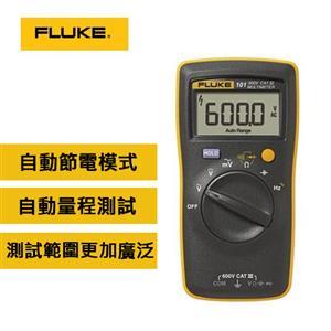 FLUKE 101 KIT數位萬用錶
