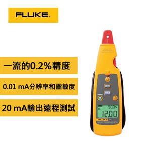 FLUKE福祿克 771毫安過程鉗形表