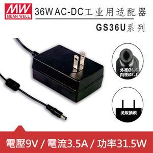 MW明緯 GS36U09-P1J 9V國際電壓插牆型變壓器 (31.5W)