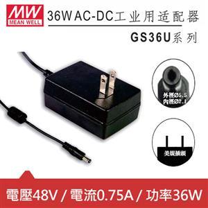 MW明緯 GS36U48-P1J 48V國際電壓插牆型變壓器 (36W)