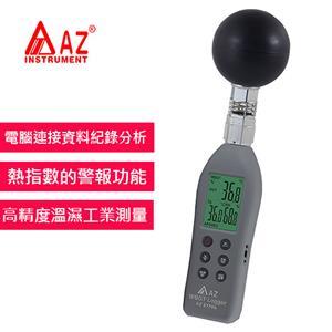 AZ 87786 高精度熱中暑指數計