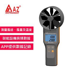 AZ 89161 10公分超大扇葉 藍芽風速計 (含溫度)