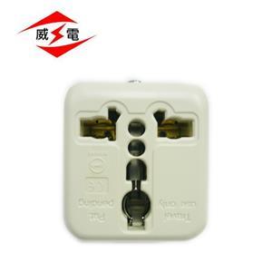 威電 GTA-006 旅行用變化插頭座