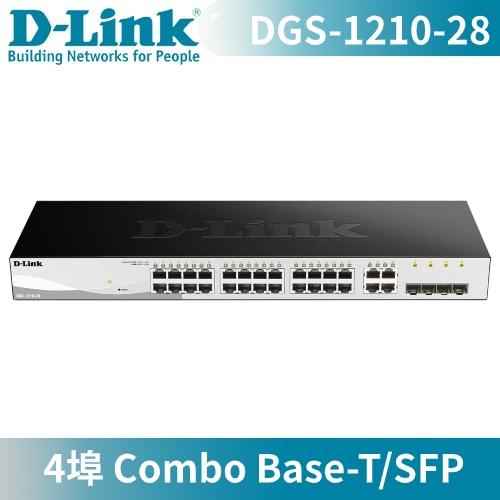 D-LINK 28埠智慧型Gigabit網路交換器 DGS-1210-28
