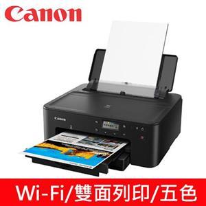 Canon PIXMA TS707噴墨相片印表機