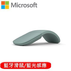 Microsoft 微軟 Arc 藍牙滑鼠 青灰綠