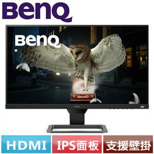 BenQ EW2480 24型 影音娛樂護眼螢幕