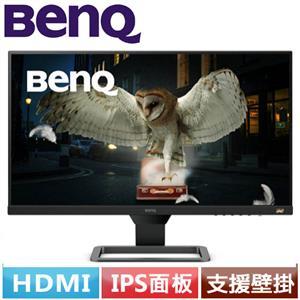 BenQ EW2780 27型 影音娛樂護眼螢幕