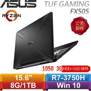 ASUS華碩 TUF Gaming FX505DD-0051B3750H (戰斧黑 15.6吋電競筆電