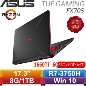 ASUS華碩 TUF Gaming FX705DU-0041B3750H (戰斧黑) 17.3吋電競筆電