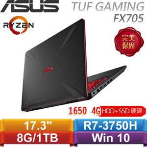 ASUS華碩 TUF Gaming FX705DT-0041B3750H (戰斧黑 17.3吋電競筆電