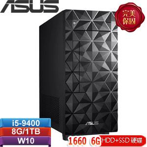 ASUS華碩 H-S340MF-I59400012T 桌上型電腦