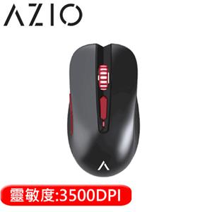 AZIO EXO1 真空金屬鍍膜電競滑鼠