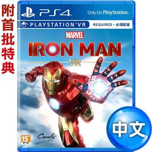 【預購】PS4VR遊戲 漫威鋼鐵人VR(Marvels Iron Man VR)-中英文版
