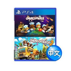 【客訂】PS4遊戲 《煮過頭1+2合輯(Overcooked) 》中英文版