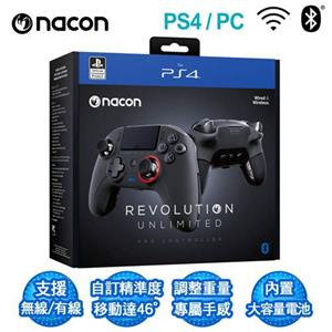 PS4/PC REVOLUTION UNLIMITED Pro Controller有線/無線藍芽專業控制器(SLEH-00552)