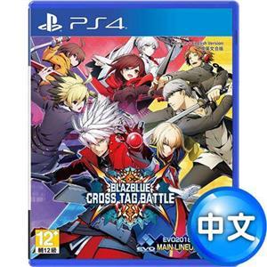 PS4遊戲《蒼翼默示錄 BLAZBLUE CROSS TAG BATTLE (CTB)》中日英文版