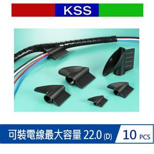 KSS KT-20 撥開式結束帶安裝工具 黑 (10PCS)