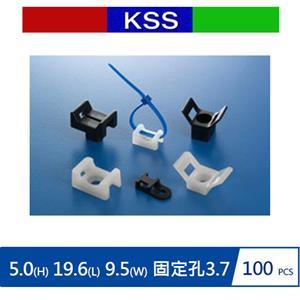 KSS凱士士 HC-1 紮線固定座 (100入)