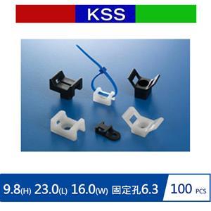 KSS凱士士 HC-2 紮線固定座 (100入)