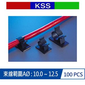 KSS  AP-1013 可調式配線固定座(100PCS)