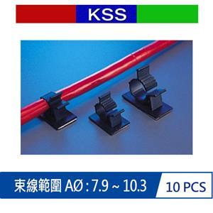 KSS AP-0810 可調式配線固定座 (10入)