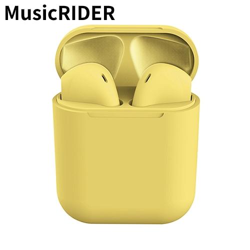MusicRIDER ES26音樂騎士無線藍牙耳機-黃