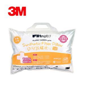 3M 幼兒防蹣枕心 附純棉枕套 (2-6歲適用)