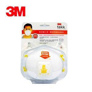 3M Tekk 防粉塵口罩- 閥型舒適款(N95)