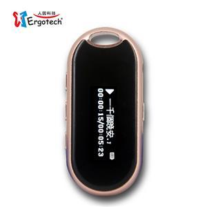 人因 UL456CV Hi-Fi高音質藍牙音樂播放器 玫瑰金