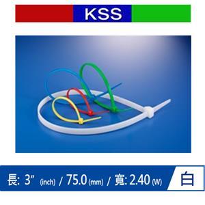 KSS CV-075K 尼龍紮線帶 白 (1000 PCS)