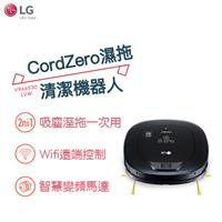 LG CordZero 濕拖清潔機器人-單眼VR66530LVW  VR66530LVW